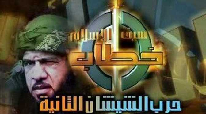 Khattab – La Spada dell'Islam (Documentario)